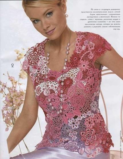 pink russian top